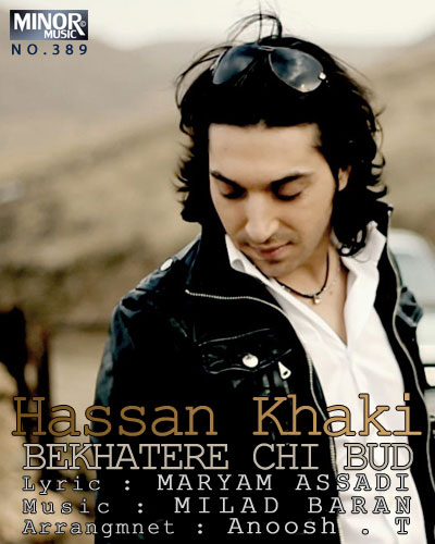 index of series Hassan Khaki - BeKhatere Chi Bood