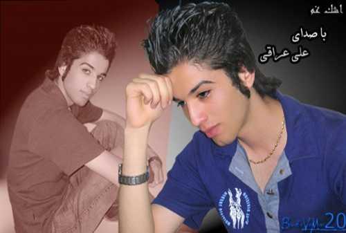 cover 1 6 500x338 - دانلود آلبوم جدید علی عراقی به نام عشق غم