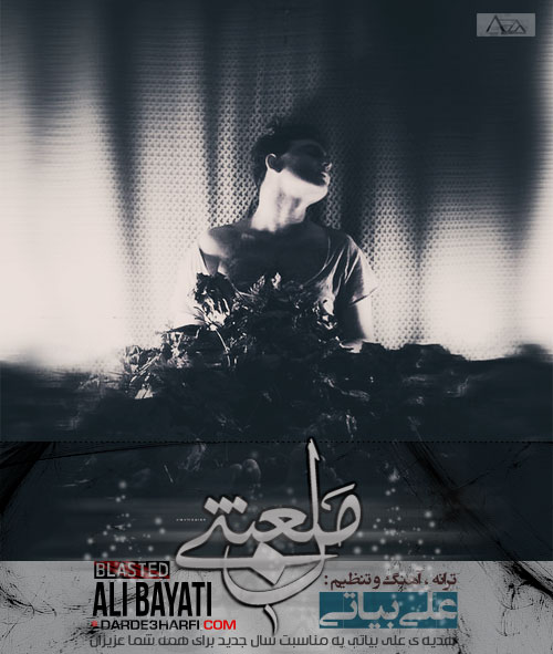 آونگ موزیک Ali Bayati - 4New Tracks