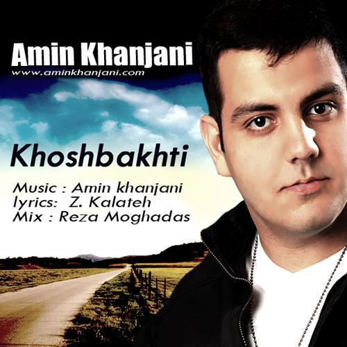 آونگ موزیک Arash Fakhrayi - Ghoroore Eshtebah