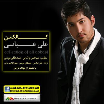 Ali Abbasi - Collection | علی عباسی به نام کالکشن