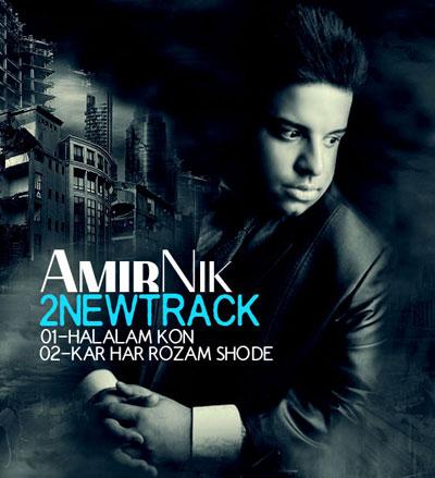 index of series ۲New Tracks - Amir Nik