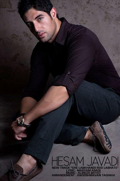 دانلود آهنگ جدید چه لبخندی رو لباته از حسام جوادی