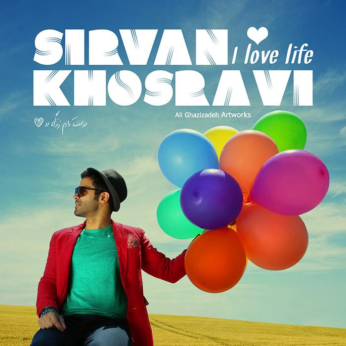 Sirvan Khosravi   Doost Daram Zendegi Ro - دانلود آهنگ جدید سیروان خسروی دوست دارم زندگی رو