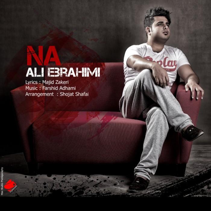 علی ابراهیمی به نام نه