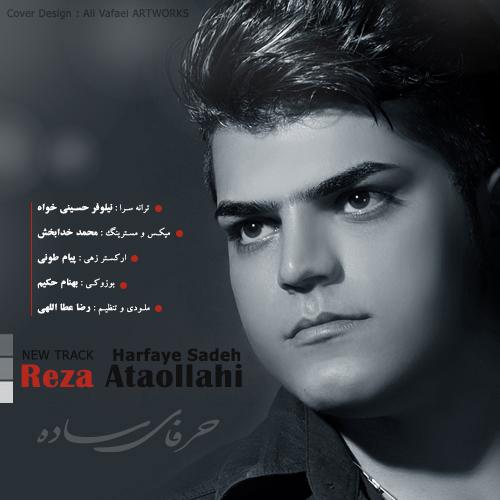 Reza Ataollahi   Harfaye Sadeh - دانلود آهنگ جدید رضا عطاالهی حرفای ساده