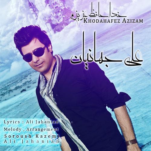 index of series Ali Jahanian - Khodahafez Azizam