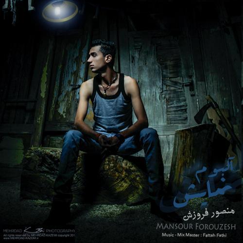 Mansour - دانلود آلبوم جدید منصور فروزش نمایش