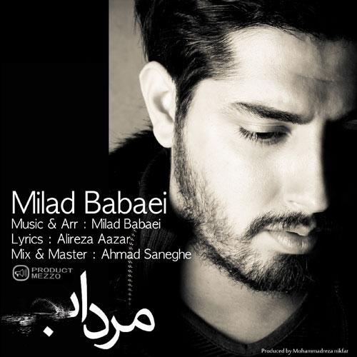 index of series Milad Babaei - Mordab