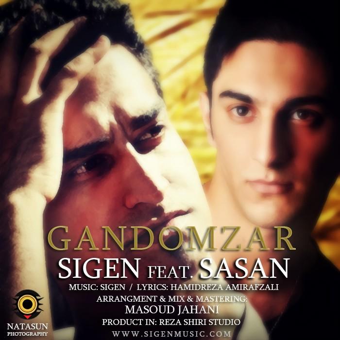 index of series Sigen & Sasan - Gandomzar