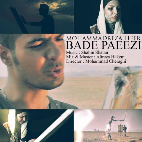 index of series Mohammad Reza Lifer - Bade Paeezi