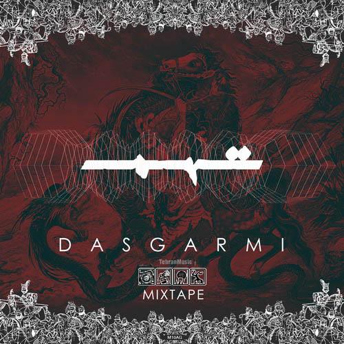 taham - Taham - Dasgarmi Mixtape