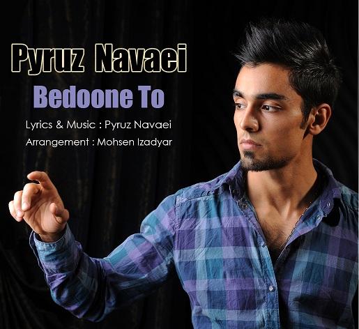 Cover - Pyruz Navaei - Bedoone to