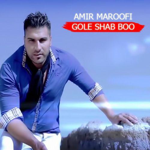 Amir Maroofi   Gole Shab Boo cover - Amir Maroofi - Gole Shab Boo