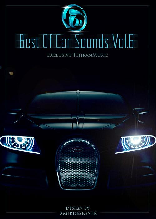 دانلود ششمین مجموعه آهنگ های مخصوص ماشین ویژه کاربران آونگ موزیک