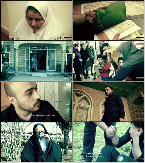 Hamed Fard - Hamed Fard Ft.Navid Bagheri – Khaneye Salmandan | Video