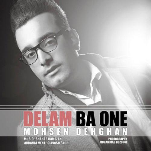 index of series Mohsen Dehghan - Delam Ba Oone