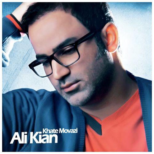 index of series Ali Kian - Khatte Movazi
