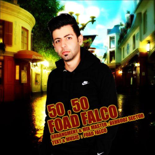 آونگ موزیک Foad Falco - 50 50