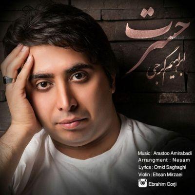 http://myavangmusic.com/wp-content/uploads/2016/04/Ebrahim Gorji - Hasrat-MyAvangMusic.Com.jpg