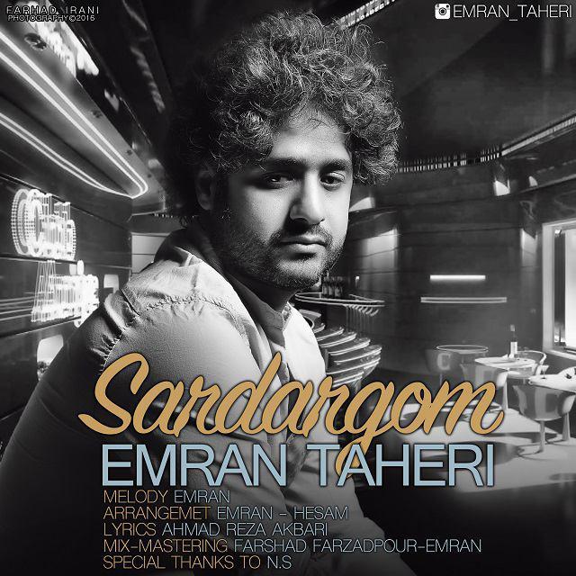 http://myavangmusic.com/wp-content/uploads/2016/04/Emran Taheri - Sardargom-MyAvangMusic.Com.jpg
