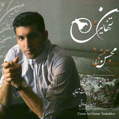 http://myavangmusic.com/wp-content/uploads/2016/04/Mohsen Bahmani - Mano Tanhayi-MyAvangMusic.Com.jpg