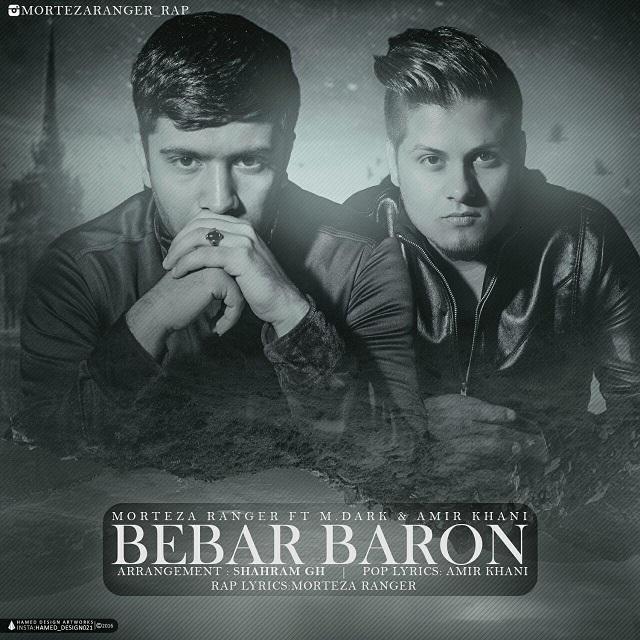 http://myavangmusic.com/wp-content/uploads/2016/05/Morteza Ranger - Bebar Baron-MyAvangMusic.Com.jpg
