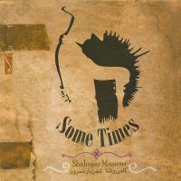130514269953158339 - دانلود آلبوم جدید شهریار مسرور بنام گاهی وقتا