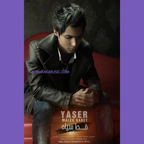 Yaser Malek Sabet Khate Sia - دانلود فول آلبوم یاسر ملک ثابت