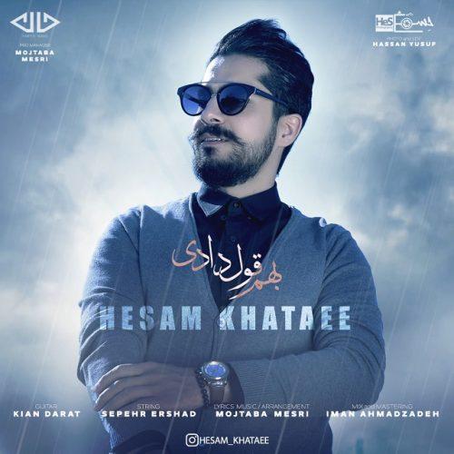index of series دانلود آهنگ جدید حسام ختائی بنام بهم قول دادی