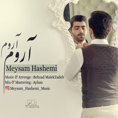 index of series دانلود آهنگ جدید میثم هاشمی بنام آروم آروم