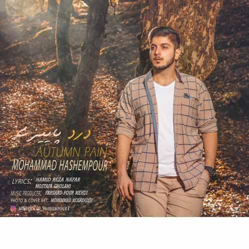 index of series دانلود آهنگ جدید محمد هاشم پور بنام درد پاییزی