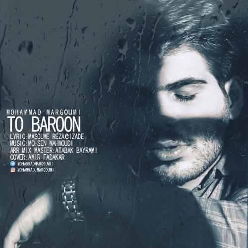index of series دانلود آهنگ جدید محمد مرقومی بنام تو بارون