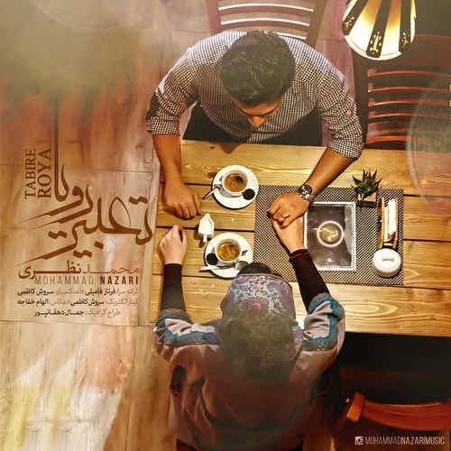 index of series دانلود آهنگ جدید محمد نظری بنام تعبیر رویا