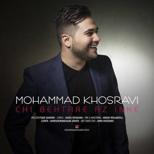 mohammad - دانلود آهنگ جدید محمد رضا موسوی به نام عاشقت شدم