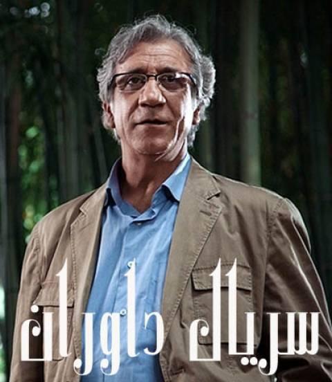 index of series دانلود سریال ایرانی داوران
