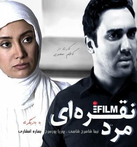 آونگ موزیک دانلود سریال ایرانی مرد نقره ای
