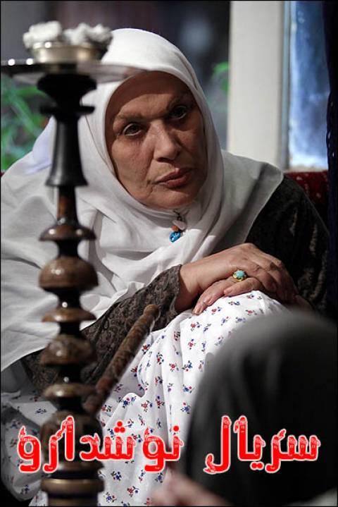 index of series دانلود سریال ایرانی نوشدارو