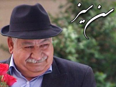 index of series دانلود سریال ایرانی سن سیز
