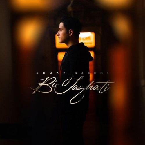 http://myavangmusic.com/wp-content/uploads/2018/03/152023868818765019ahmad-saeedi-bi-taghati-MyAvangMusic.Com.jpg