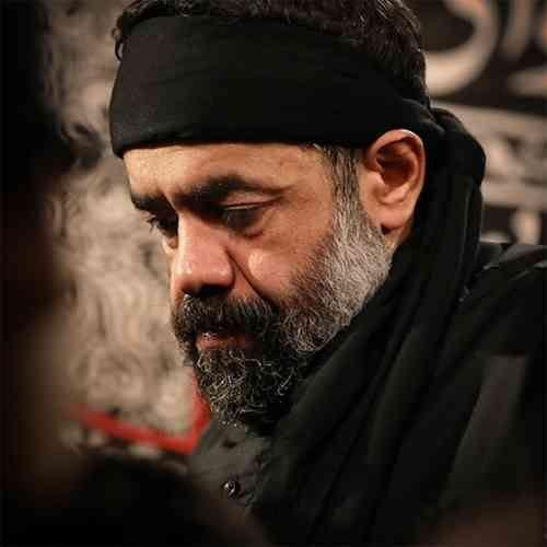 آونگ موزیک دانلود نوحه جدید محمود کریمی بنام روزای تار