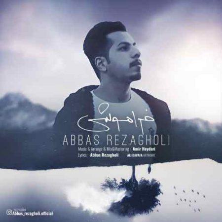 Abbas Rezagholi Faramooshi 450x450 - دانلود آهنگ جدید عباس رضاقلی بنام فراموشی