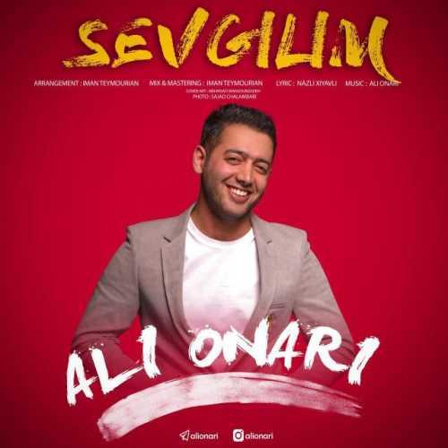 آونگ موزیک دانلود آهنگ جدید علی اُناری بنام سوگیلیم