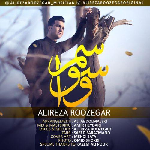 http://myavangmusic.com/wp-content/uploads/2018/03/Alireza Roozegar - Vasvasam-MyAvangMusic.Com.jpg