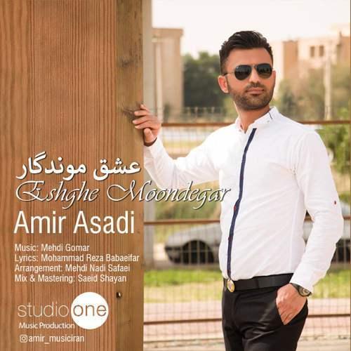 http://myavangmusic.com/wp-content/uploads/2018/03/AmirAsadi.jpg