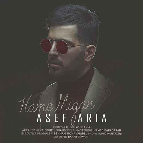Asef Ariya - دانلود آهنگ جدید آصف آریا بنام خیلی وقته