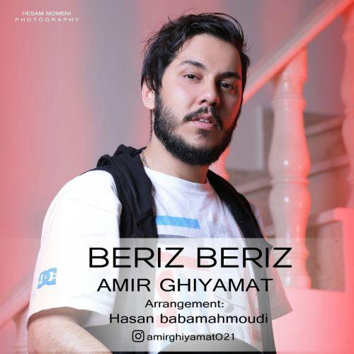 http://myavangmusic.com/wp-content/uploads/2018/03/Dj Tony -Beriz Beriz (Remix Dj Tony)-MyAvangMusic.Com.jpg