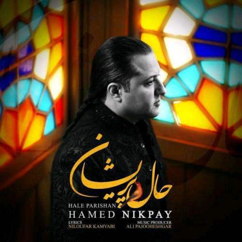 https://myavangmusic.com/wp-content/uploads/2018/03/Hamed Nikpay - Hale Parishan.jpg