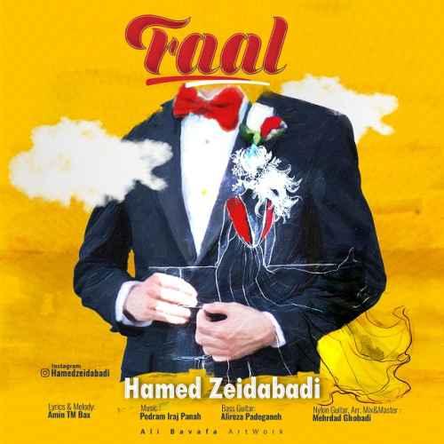 دانلود آهنگ جدید دانلود آهنگ جدید حامد زیدآبادی بنام فال