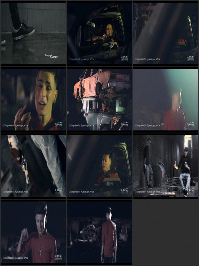 دانلود آهنگ جدید دانلود موزیک ویدیو جدید جواد MjM بنام چند هزار